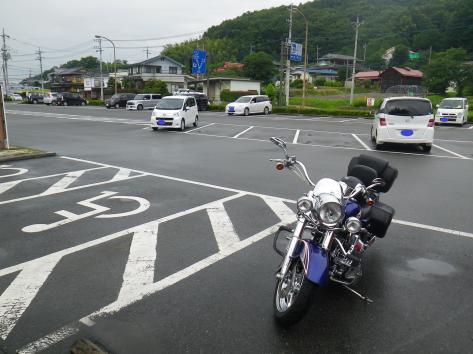 道の駅 ばとう 火災
