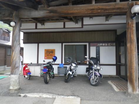 酸ヶ湯温泉 駐車場