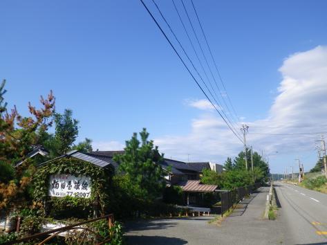 湯の田温泉 酒田屋旅館 外観 2014