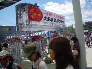 青梅B級グルメ祭