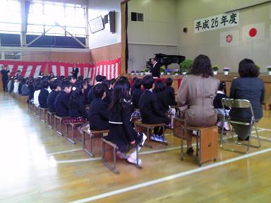平成26年度森上小学校入学式