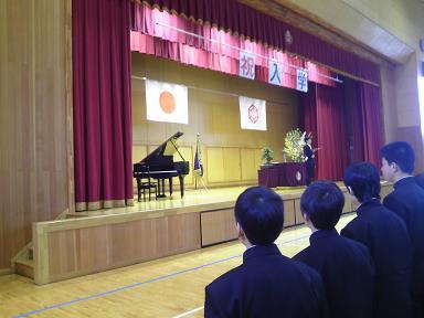 平26年度墨坂中学校入学式