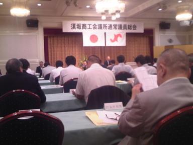 H26年商工会議所総会
