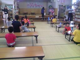 日野地域児童クラブ