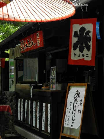 2014京都_初秋
