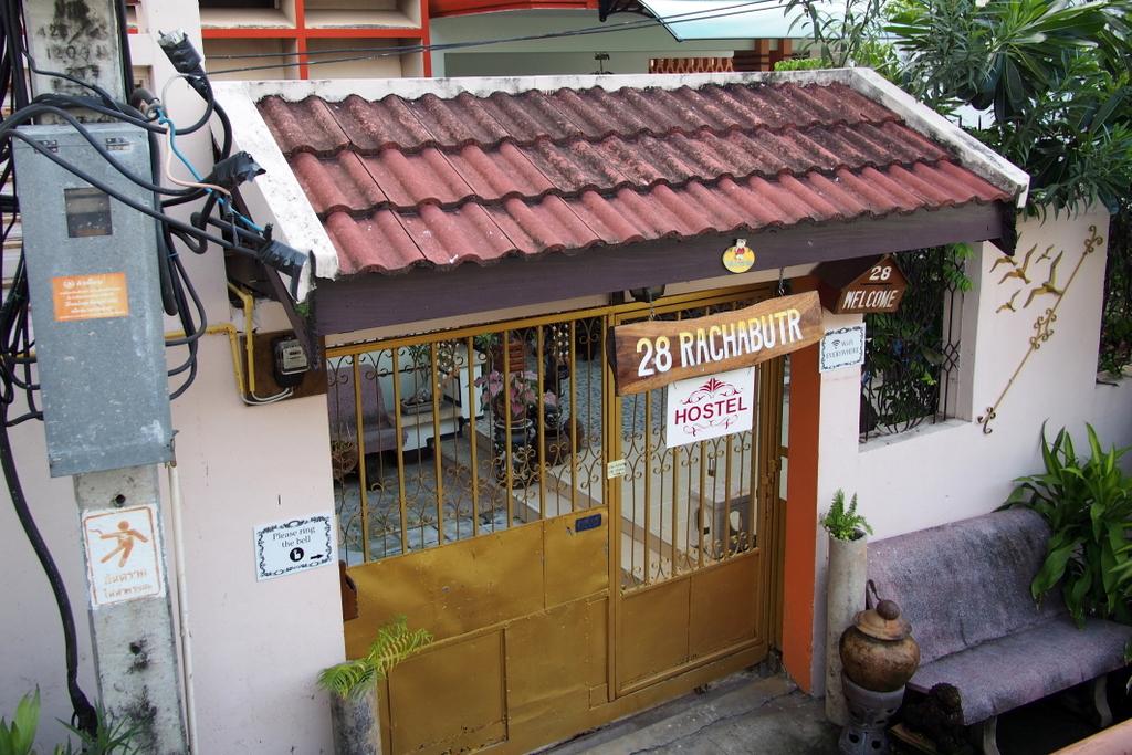 ■ 28 Rachabutr Guest House / Ubon Ratchathani