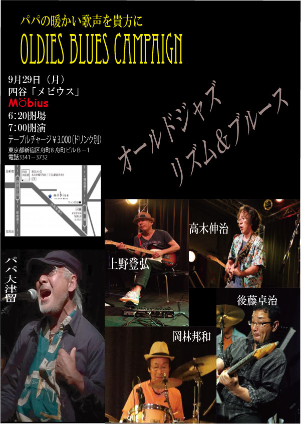 papa_live_9_29ai.jpg