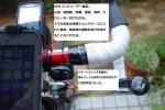 DSC00817.jpg