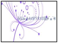 20140707191330f7a.jpg