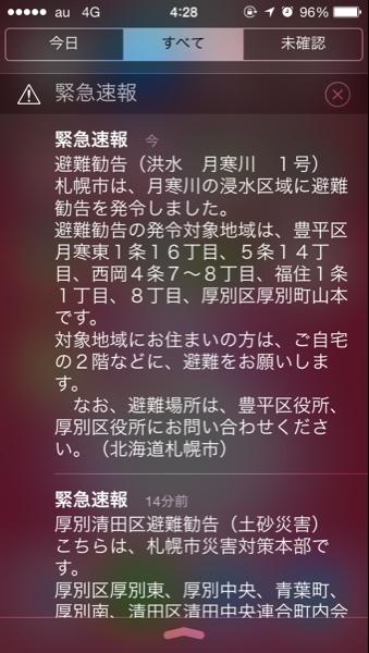 20140911_125540.jpg