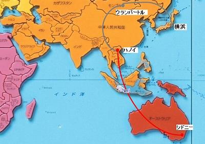 自転車切手で世界旅行 ベトナムからシドニーへ