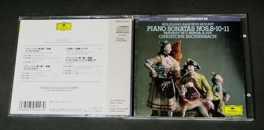 2014022902 Mozart