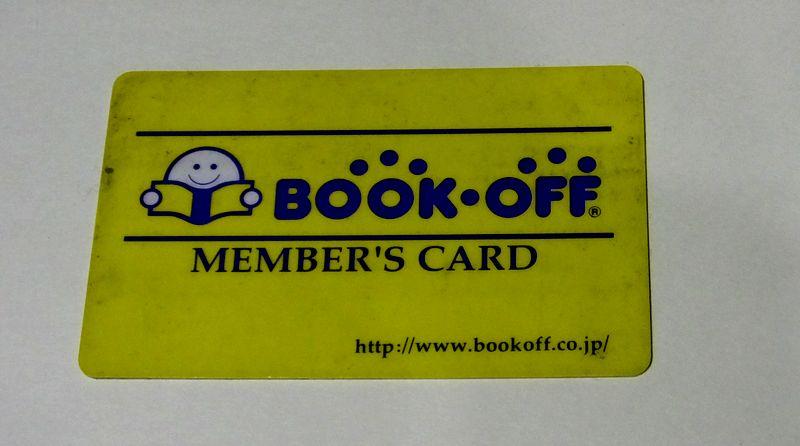 2014022901 BookOffCard