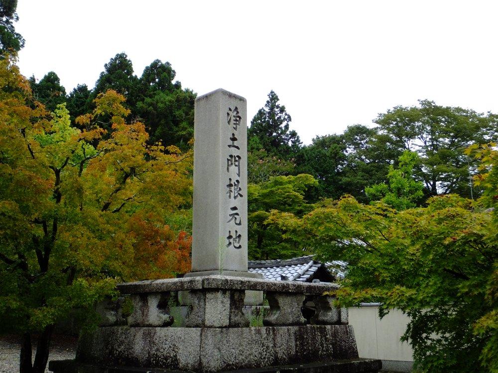 2014082811 Koumyouji