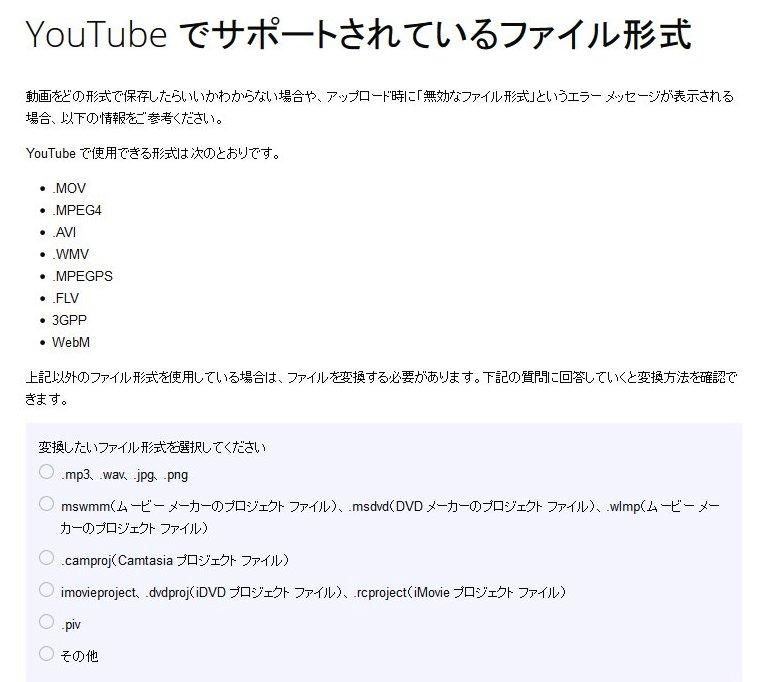 2014101301 SuportFileType