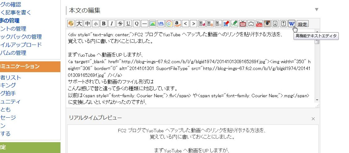 2014101310 Editor
