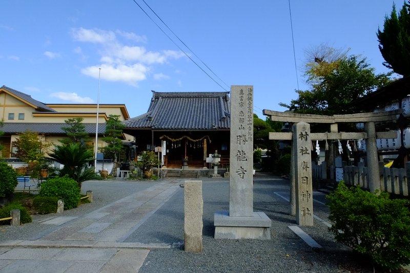 20141015100 Shouryuji