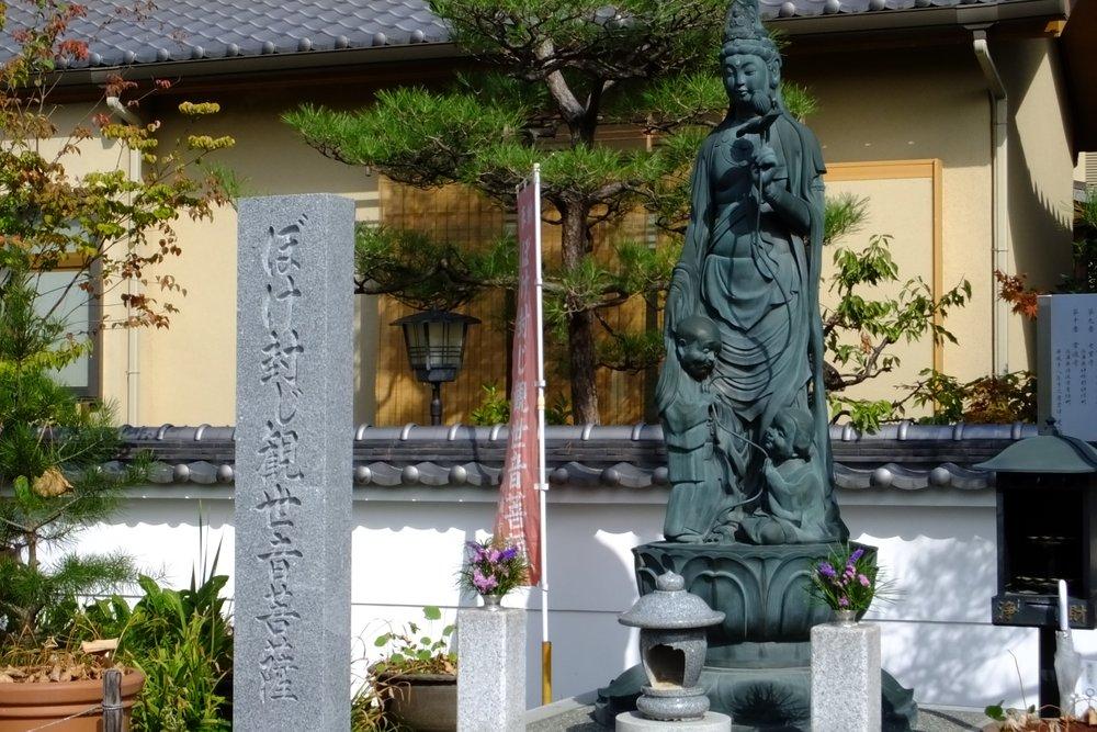 20141015130 Shouryuji