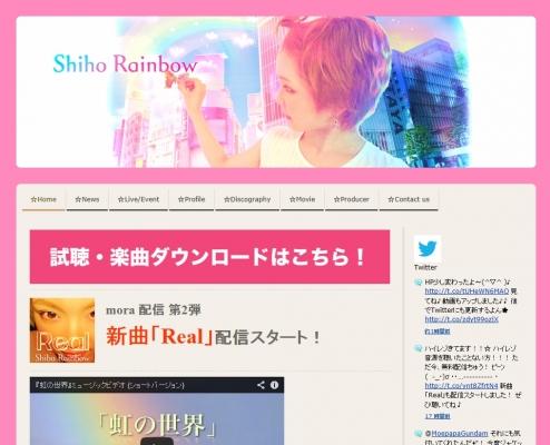 歌姫Shiho Rainbow