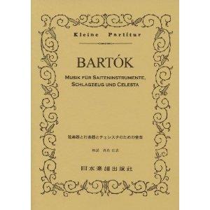 Score_Bartok_celesta.jpg