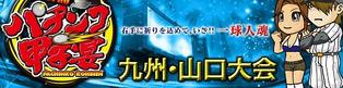 Top_fuku