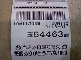101108_20100002