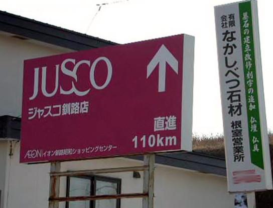 110km