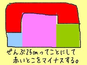 1408313.jpg