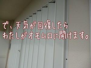 1410063_20141006203949c27.jpg