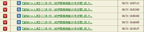 201409021617219b9.png