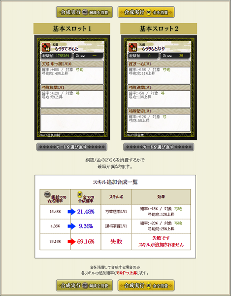 2014092411015721a.png