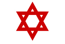 ダビデの赤盾の標章