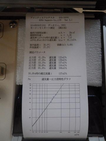 1-IMGP1780-001.jpg