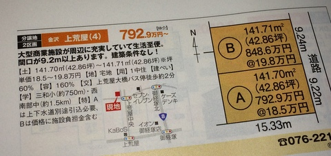 1-IMG_4151-001.jpg