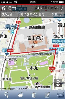 松川お散歩コース