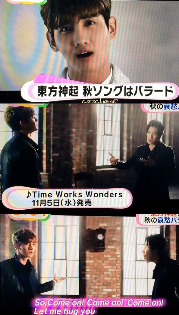 めざまし新曲Time Works Wonders