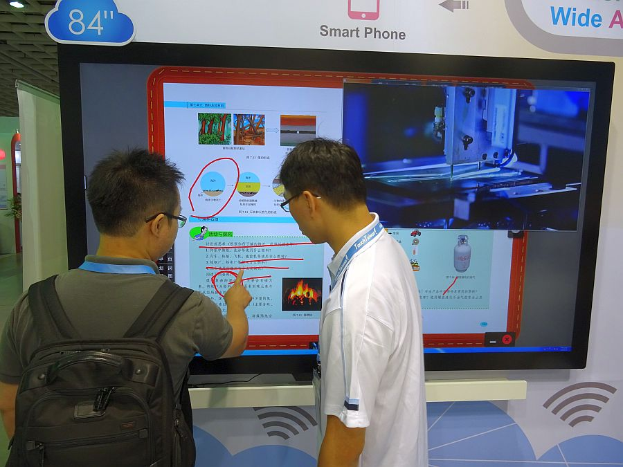 TouchTaiwan_2014_GIS_84inch_4K_for_WB_image.jpg