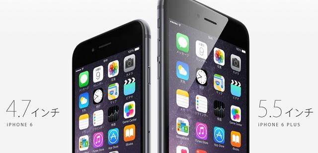 apple_iphone6_6plus_image.jpg