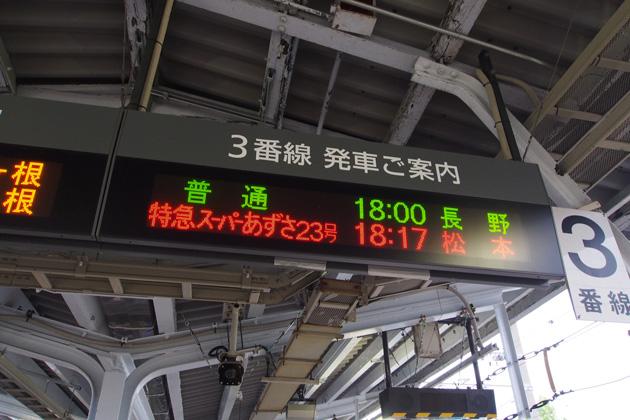 20140813_okaya-02.jpg