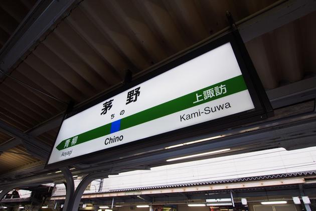20140814_chino-01.jpg