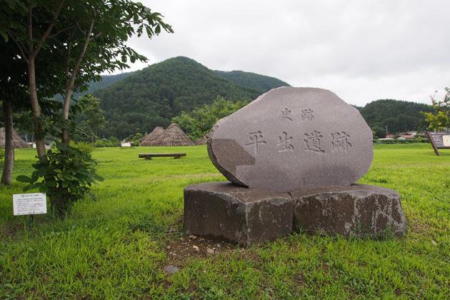20140814_hiraide_site-01.jpg