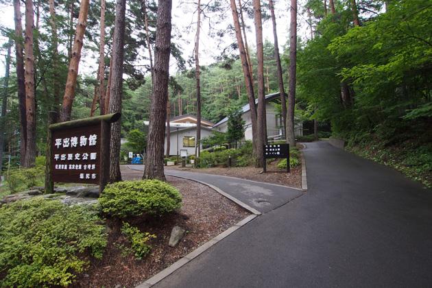 20140814_hiraide_site-03.jpg