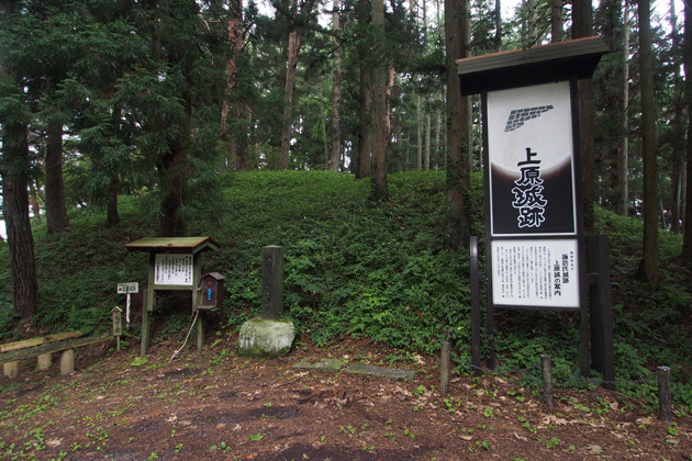 20140814_uehara_castle-01.jpg