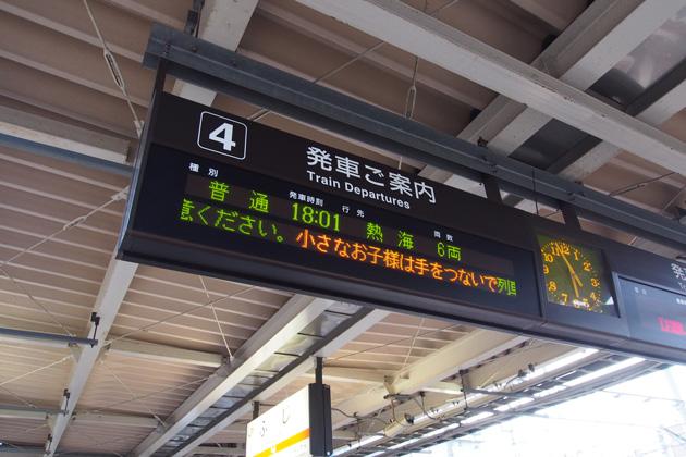 20140815_fuji-01.jpg