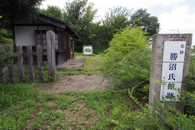 20140815_katsunuma_site-01.jpg
