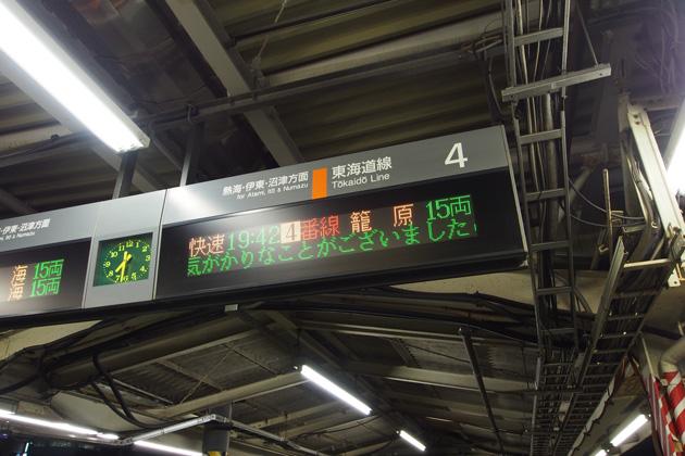 20140815_odawara-01.jpg