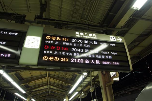 20140817_tokyo-01.jpg