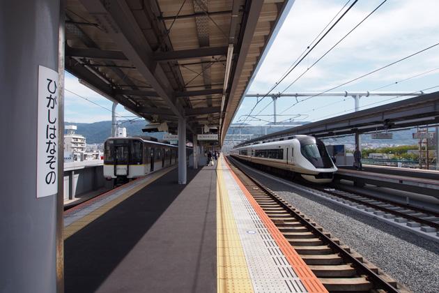 20140921_higashi_hanazono-01.jpg