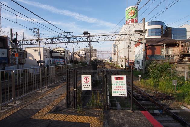 20140921_tokuan-01.jpg