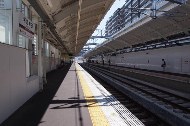 20140921_wakaeiwata-01.jpg